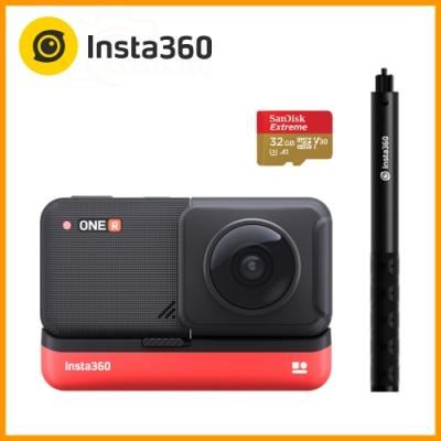 Insta360 ONE R 全景鏡頭套組 (公司貨) 贈32G/100MBs卡+隱形自拍棒