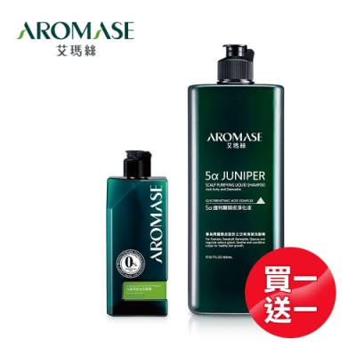 AROMASE艾瑪絲 2%5α捷利爾頭皮淨化洗髮組820ml+90ml(四款任選)