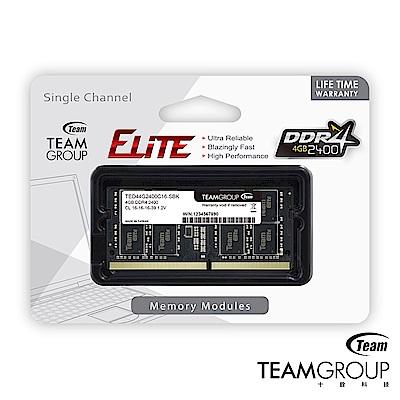 TEAM十銓 DDR4 2400 4G 筆記型記憶體