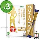 森下仁丹 晶球長益菌100+10頂級版(30包X3盒)