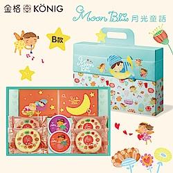金格 月光童話B款彌月蛋糕禮盒-童話綠