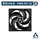 【ARCTIC】P14 PWM PST CO 日系軸承長效系統風扇 樂維科技原廠公司貨 (AC-P14MPC) product thumbnail 1