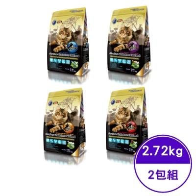 澳洲Cat Glory驕傲貓-無穀低敏化毛配方飼料系列 6lbs/2.72kg (2包組)