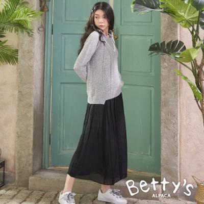 betty's貝蒂思 前開襟排釦造型長裙(黑色)
