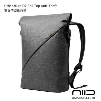 NIID 雙面防盜後背包 Urbanature D2 Roll Top Anti-Theft Backpack 太空灰