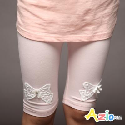Azio Kids 女童 內搭褲 蕾絲蝴蝶結小白花五分內搭短褲(粉)