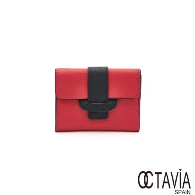 OCTAVIA 8 真皮 -SHOW ME 撞色小牛皮三折短夾 - 四色可選