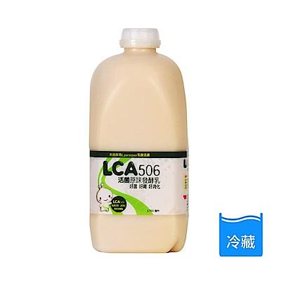 LCA 506活菌發酵乳 原味1750ml