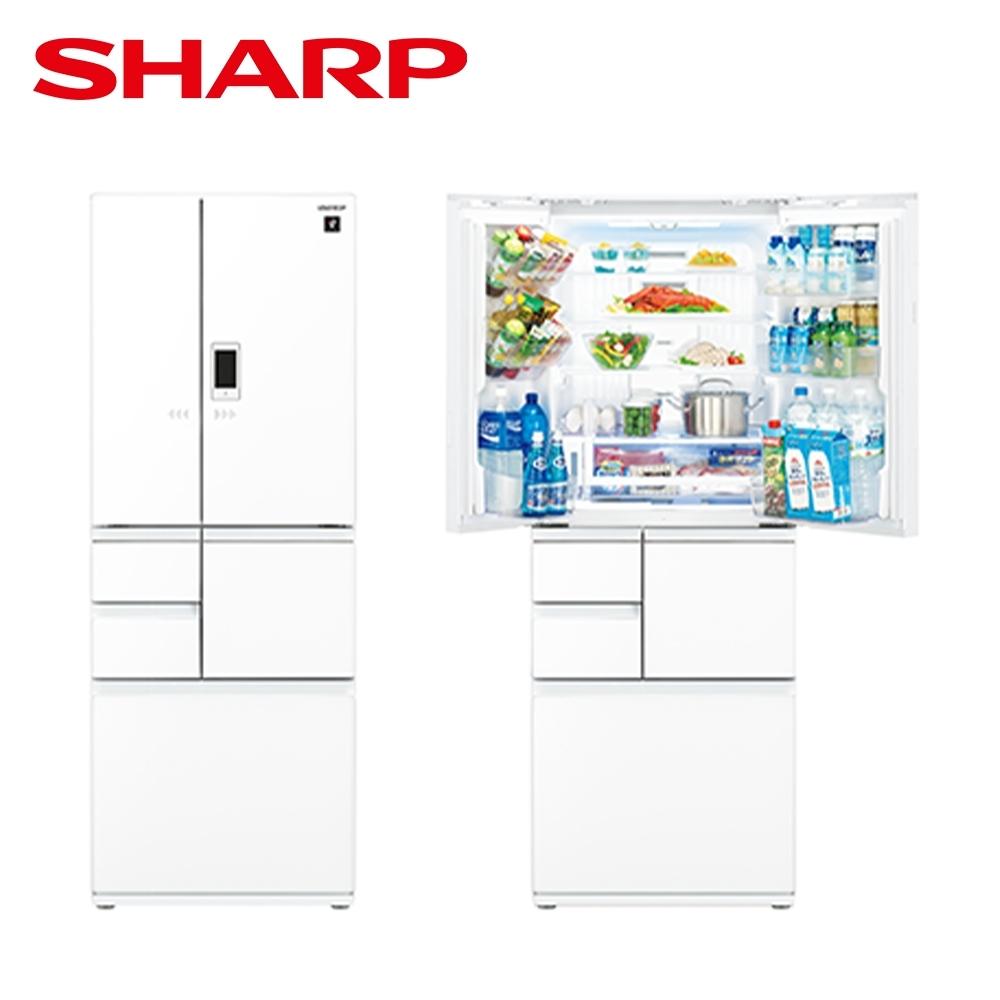 [下單再折] SHARP 夏普 551L 自動除菌離子變頻觸控對開冰箱 星鑽白SJ-GX55ET-W