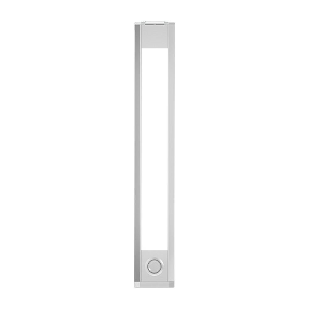 HANLIN 三色調光磁吸充電感應燈