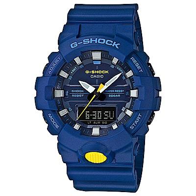 G-SHOCK 絕對強悍輕薄3D雙顯運動錶(GA-800SC-2A)-藍/48.6mm