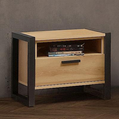 Homelike 東理床頭櫃-54x40x47cm