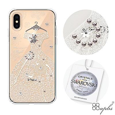 apbs iPhoneXS Max 6.5吋施華洛世奇彩鑽手機殼-禮服奢華版