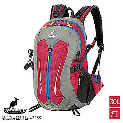 WALLABY 袋鼠牌戶外旅行登山包雙肩包尼龍防水運動背包(紅色 30L)