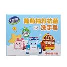 南僑水晶*POLI 葡萄柚籽抗菌洗手皂120g