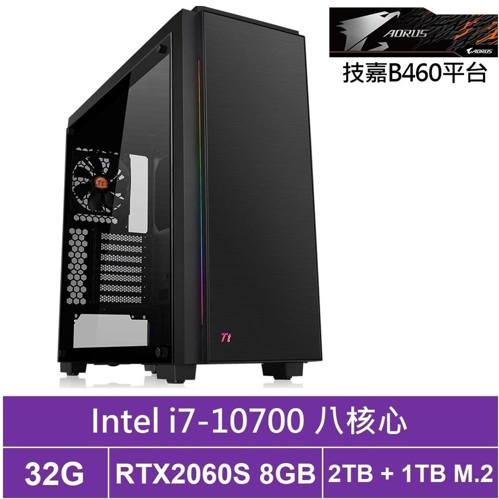 技嘉B460平台[戰王少將]i7八核RTX2060S獨顯電玩機