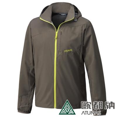 【ATUNAS 歐都納】男Windstopper防風透氣保暖外套A-G1301M深咖啡