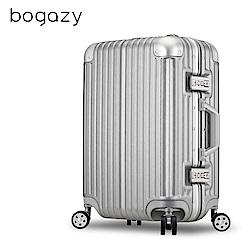 Bogazy 綠野迷蹤 20吋鋁框新型力學V槽拉絲行李箱(星鑽銀)