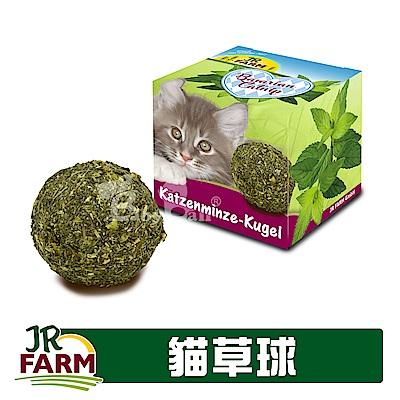 德國JR FARM 巴伐利亞貓草球25g/舒壓貓薄荷玩具-20409