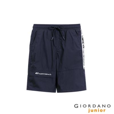 GIORDANO  童裝G-Motion快乾短褲 - 66 標誌海軍藍