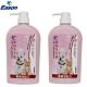 YC 寵物洗毛精1000ml 2瓶 香茅油配方 全齡犬全齡貓適用 product thumbnail 1