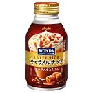 Asahi WONDA拿鐵飲料-焦糖(260g)