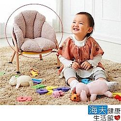 海夫x金勉 多功能 暖心 兒童 沙發墊