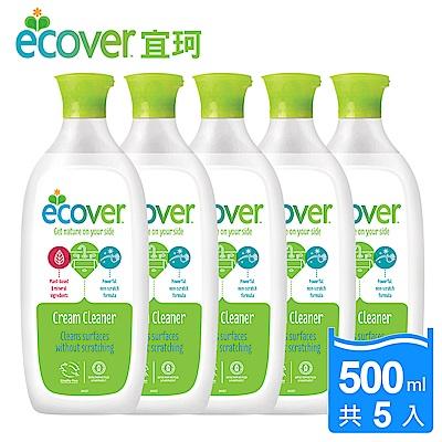 ECOVER宜珂全效萬用除垢去污乳500ml*5罐