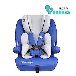 (送有機棉口水巾-隨機款)YoDa 成長型兒童安全座椅-雅仕藍