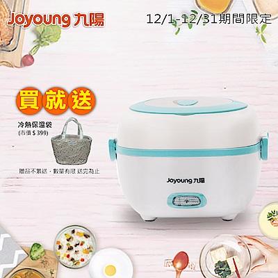 九陽迷你電蒸鍋-JYF-10YM01