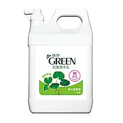 綠的GREEN  綠的潔手加侖桶-活力積雪草3800ml