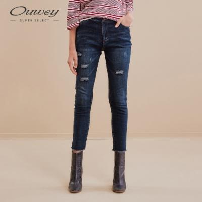 OUWEY歐薇 刷破丹寧窄管牛仔褲(藍)