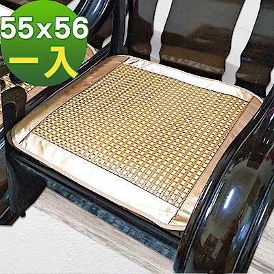 米夢家居 實木椅坐墊降溫專用 清涼散熱紙纖涼蓆(1人座55*56cm)-金吉(一入)
