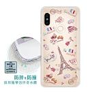 EVO 紅米Note 5 異國風情 水鑽空壓氣墊手機殼(甜點巴黎)