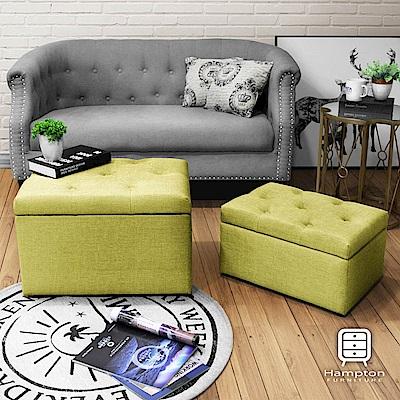 漢妮Hampton-莫里斯拉扣儲物椅凳兩件組-綠