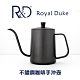 Royal Duke不鏽鋼咖啡手沖壺-磨砂黑色 product thumbnail 1
