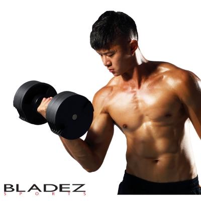【BLADEZ】AD20-可調式啞鈴-20KG(單支)