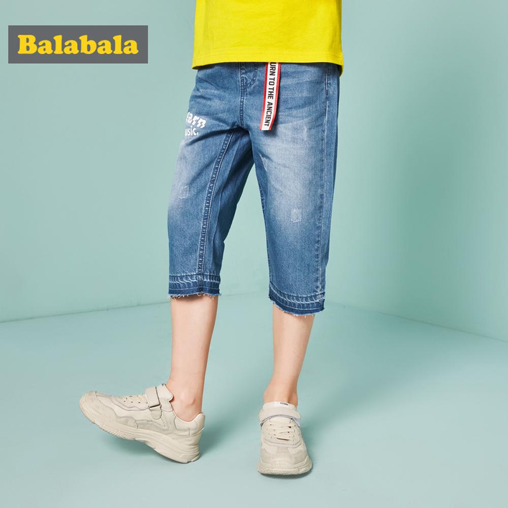 Balabala巴拉巴拉-流行吊環造型鬚鬚褲管牛仔褲-男(2色)