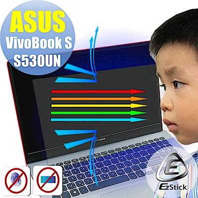 EZstick ASUS S530 S530UN 專用 防藍光螢幕貼