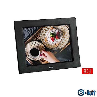 逸奇e-Kit 8吋典雅數位相框電子相冊-黑色款 DF-IP08_BK