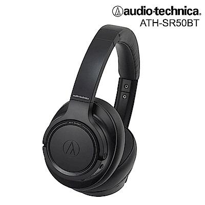 鐵三角 ATH-SR50BT 黑色 無線藍牙 耳罩式耳機