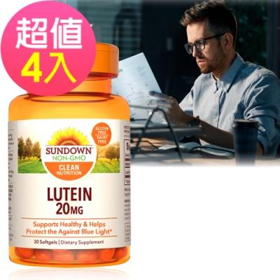 (時時樂下殺)Sundown日落恩賜 游離型超級葉黃素20mg軟膠囊x4瓶(30粒/瓶)