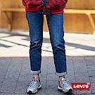 Levis 男友褲 中腰寬鬆版牛仔長褲 CNY限量系列 金赤耳 彈性布料