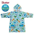 日本 Skater兒童雨衣(110~125cm通用)(共3色可選)