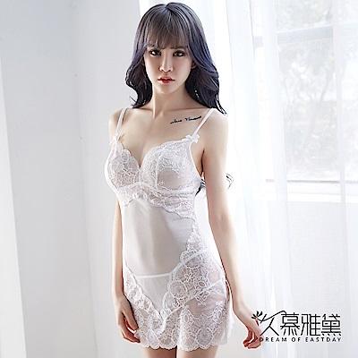 性感睡衣 性感蕾絲修身吊帶睡裙。白色 久慕雅黛