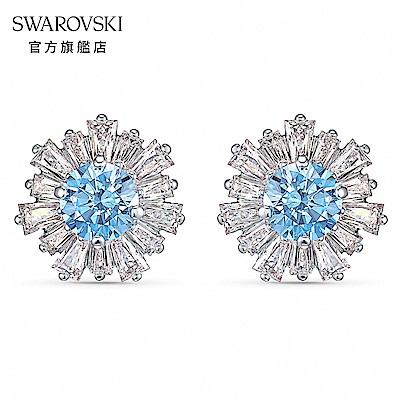 SWAROVSKI 施華洛世奇 125週年系列 Sunshine 白金色暖陽藍水晶穿孔耳環