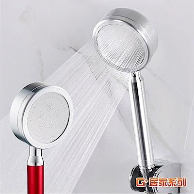 【G+居家】鋁合金超強加壓蓮蓬頭套組