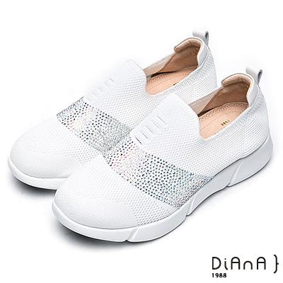 DIANA 漫步雲端厚切焦糖美人款-晶耀水鑽針織輕量厚底休閒鞋-白