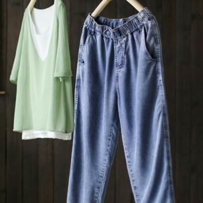 水洗做舊天絲輕薄哈倫九分褲-設計所在