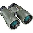 【Bushnell】極限錦標 8x56mm 超大口徑防水雙筒望遠鏡 335856